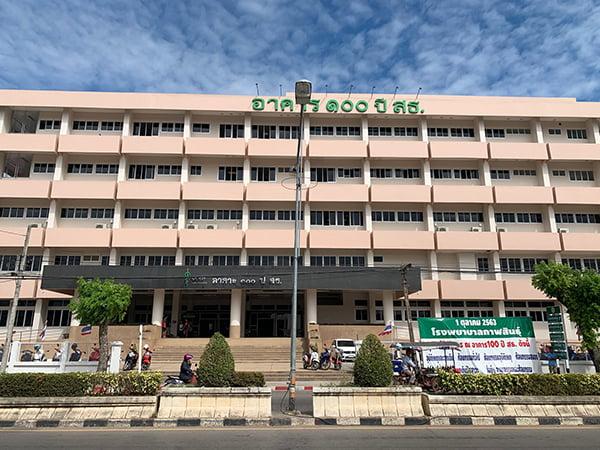 Bệnh viện Kalasin